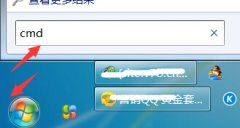 无法访问服务器上的网站