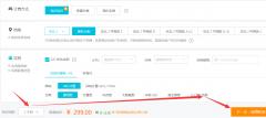 2018阿里云ECS服务器购买新平台流程图解